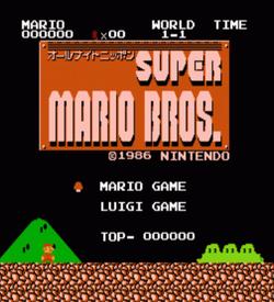 ZZZ_UNK_All Night Nippon Super Mario Bros [p] (Bad CHR) ROM